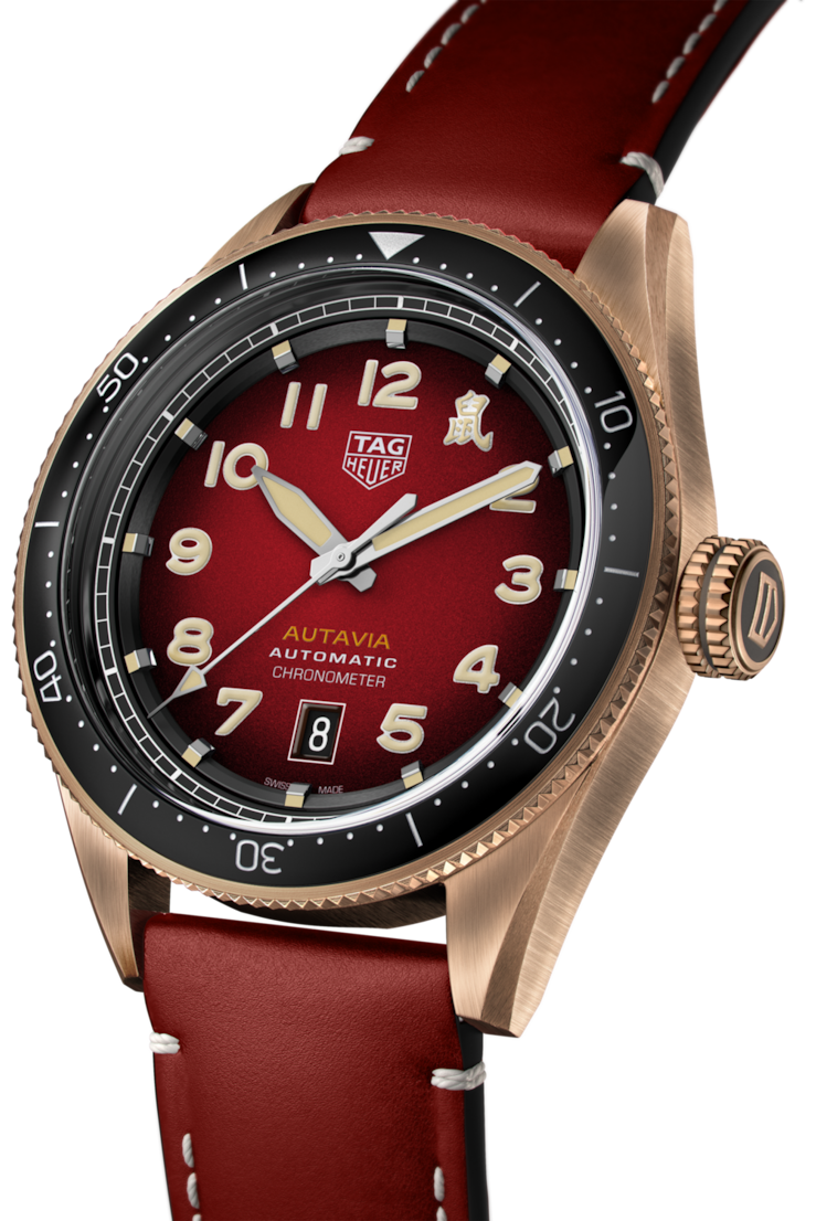 TAG Heuer Autavia Chinese New Year